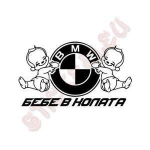 Стикер Бебе в колата BMW